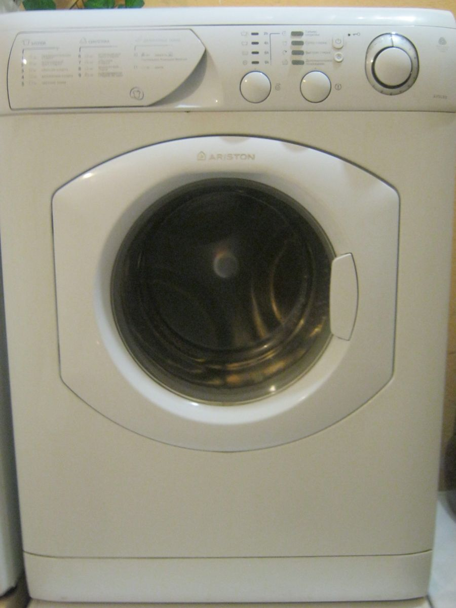 Hotpoint-Ariston AVL 100  б/у