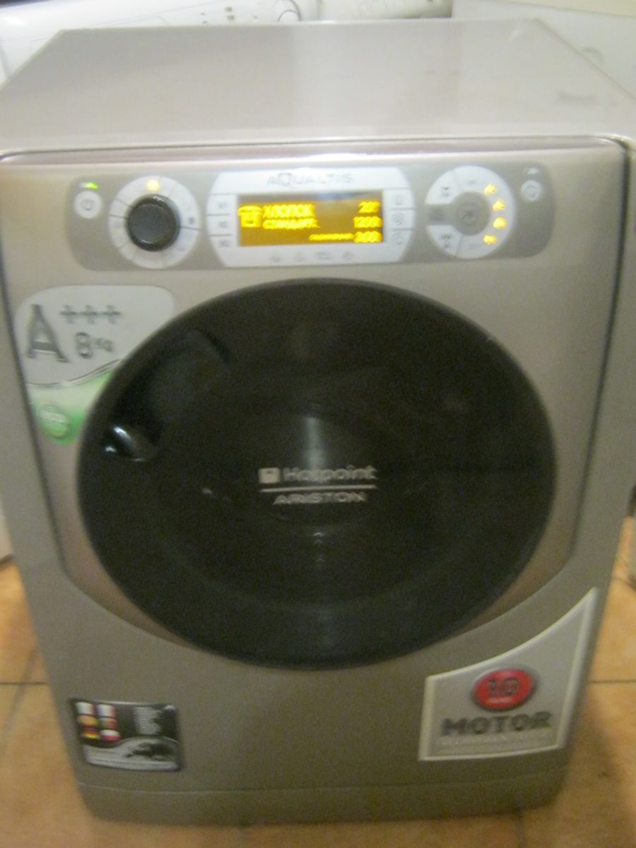 Ariston AQ 83D 29X EU б/у