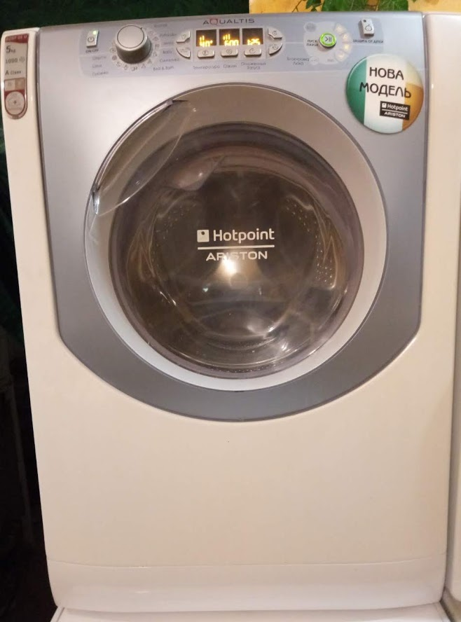 HOTPOINT ARISTON AQSF 05 U
