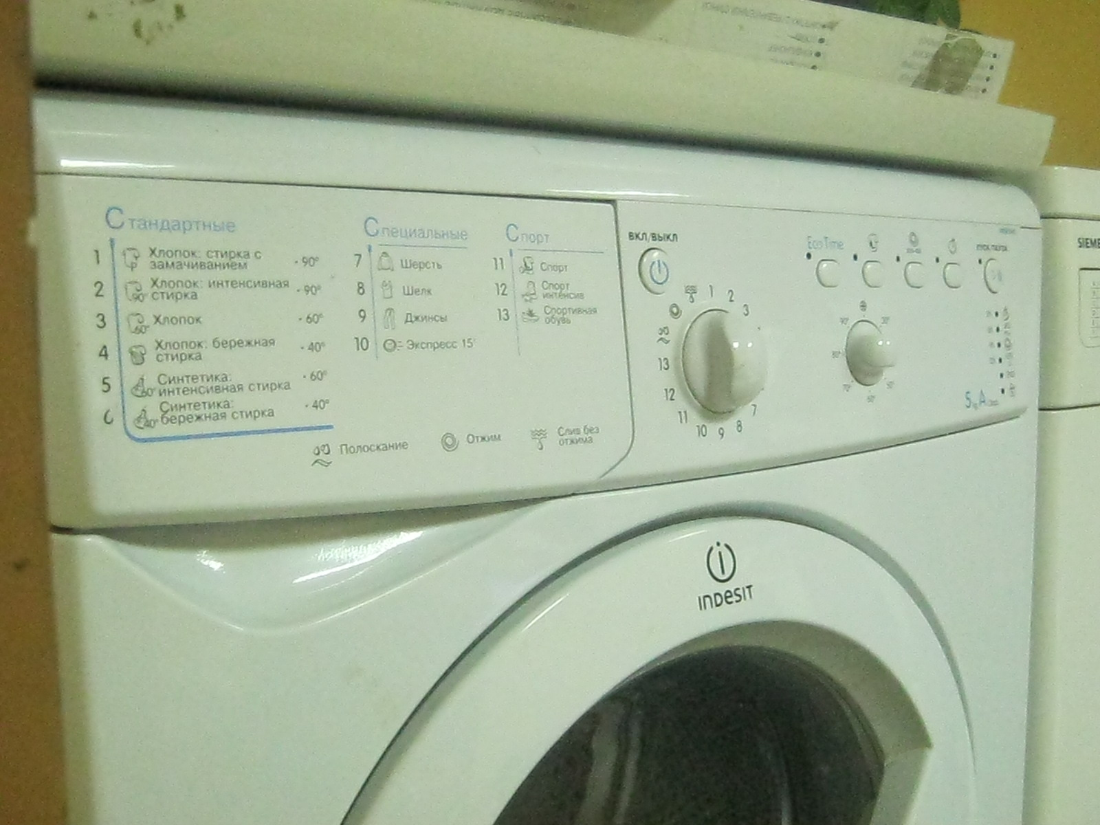 Ремонт стиральных машин indesit ws84tx своими руками